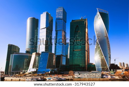 "Moscow, Russia 02 march 2015:Moscow International Business Center ""Moscow City""  - is being built business district in Moscow on Presnensky quay."