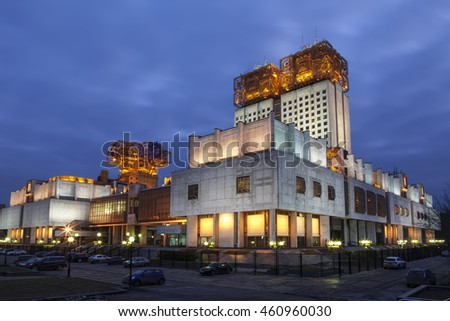 MOSCOW, RUSSIA - MARCH 07, 2014: Night Moscow, Presidium of the Academy of Sciences, Russian Federation