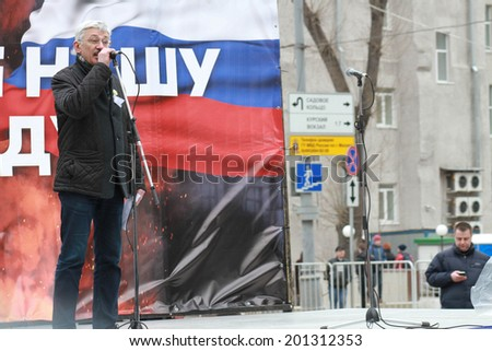MOSCOW, RUSSIA - March 15, 2014: Oleg Orlov on the peace March in support of Ukraine, the March of Russian opposition against war with Ukraine