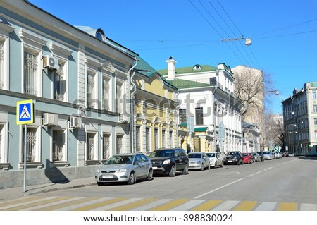 Moscow, Russia, March, 27, 2016, Russian scene: cars in Podsosensky lane