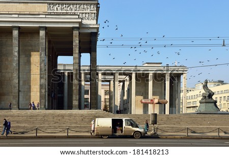 MOSCOW, RUSSIA - MARCH 7,2014:Russian State Library is national library of Russia, located in Moscow.It is the largest in country and fourth largest in world for its collection of books (17.5 million)