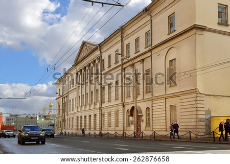 MOSCOW, RUSSIA - MARCH 18, 2015:Shchusev State Museum of Architecture is national museum. It was founded in 1934. This outstanding monument of classicism from 18 c was built by great architect Kazakov - stock photo