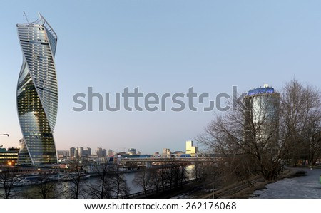MOSCOW, RUSSIA- MARCH 15, 2015:Skyscrapers International Business Center (City) at night, Moscow, Russia - stock photo