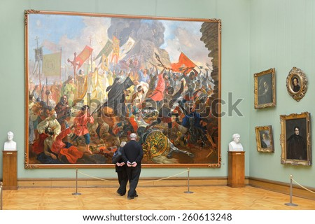 MOSCOW, RUSSIA - MARCH 13,2015:State Tretyakov Gallery is art gallery, foremost depository of Russian fine art in world. Gallery's history starts in 1856. Hall of Great Russian artist  - stock photo