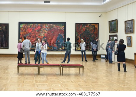 MOSCOW, RUSSIA - MARCH 27,2016:State Tretyakov Gallery is art gallery in Moscow, foremost depository of Russian fine art in world. Gallery's history starts in 1856. Collection - 130,000 exhibits