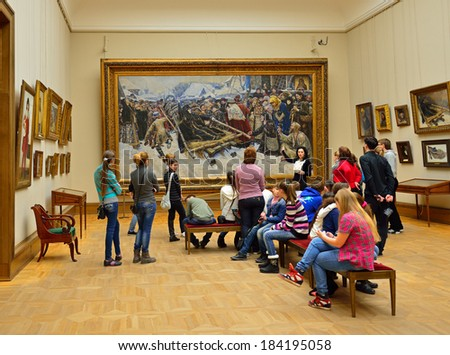 MOSCOW, RUSSIA - MARCH 27,2014:State Tretyakov Gallery is art gallery in Moscow, Russia,foremost depository of Russian fine art in world. Gallery's history starts in 1856.Collection - 130,000 exhibits - stock photo