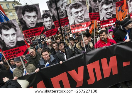 MOSCOW,RUSSIA-MARCH 1:Tens of thousands march through central Moscow to honor the Russian opposition politician Boris Nemstov who was shot dead on Friday, 27th Feb near the Kremlin on 01 of March 2015 - stock photo