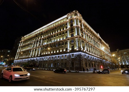 MOSCOW, RUSSIA - MARCH 24, 2016: The building of the Russian Federal Security Service on Lubyanka. Night scene in the center of Moscow