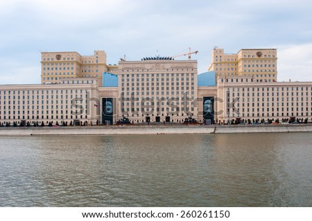 MOSCOW, RUSSIA- MARCH 09 2015: The Russian Defense Ministry located on Frunze Embankment in Moscow - stock photo