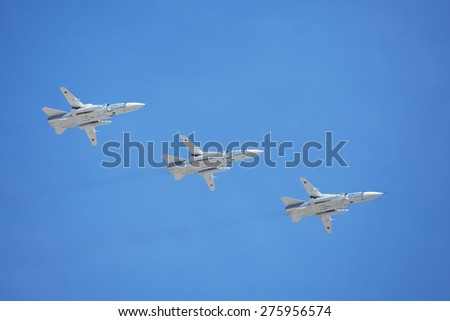 MOSCOW, RUSSIA - MAY 7, 2015: A group of airplane. Rehearsal of parade devoted to May 9, 70-th Victory Day in World War II. May 7, 2015 in Moscow.