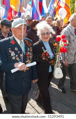 MOSCOW, RUSSIA - MAY 9: A group of veterans on the Red Square on Victory Day celebration, May 9, 2009 in Moscow, Russia.