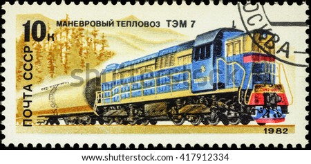 "MOSCOW, RUSSIA - MAY 09, 2016: A stamp printed in USSR (Russia), shows shunting diesel locomotive TEM 7, series ""Locomotives"", circa 1982"