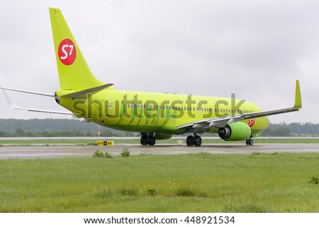 MOSCOW, RUSSIA - MAY 19, 2016: Aircraft Boeing737 S7 Airlines taxiing. Plane makes taxiing on taxiway Domodedovo International Airport. - stock photo