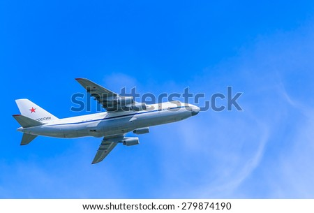 MOSCOW/RUSSIA - MAY 9: An-124-100 Ruslan (Condor) the world largest cargo strategic airlift jet airplane flies on  parade devoted to 70-th Victory Day  on May 9, 2015 in Moscow.