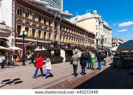 Moscow People Streets Stock Images, Royalty-Free Images ...