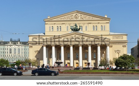 MOSCOW, RUSSIA - MAY 18, 2014:Bolshoi Theatre is historic theatre, designed by architect Joseph Bove, which holds performances of ballet and opera. Main building of theatre is landmark of Moscow