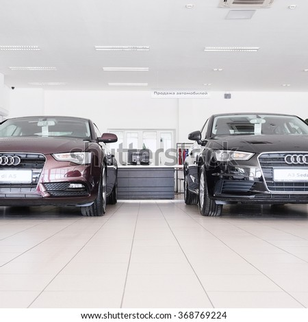 Moscow, Russia, May, 8, 2015: Cars in a dealer's showroom in Moscow, Russia - stock photo
