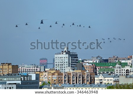 MOSCOW, RUSSIA - MAY 09, 2015: Celebration of the 70th anniversary of the Victory Day (WWII). Flight of aircraft over the city, a group of military helicopters in the sky - stock photo
