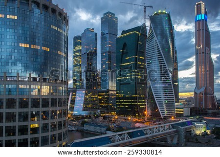 MOSCOW, RUSSIA - MAY 24, 2014: Cityscape of skyscrapers of Moscow City business complex and Bagration bridge. Moscow International Business Center Moscow City includes 20 futuristic buildings - stock photo