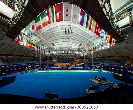 MOSCOW, RUSSIA - MAY 31 2015: Druzhba palace interior in Luzhniki sport stadium on the World  fencing Grand Prix Moscow Saber in Luzhniki sport palace - stock photo