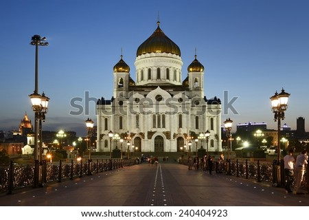 Moscow, Russia - May 16, 2012: Evening view of the Cathedral of Christ the Savior from the Patriarchal bridge, on which people walk, men and women