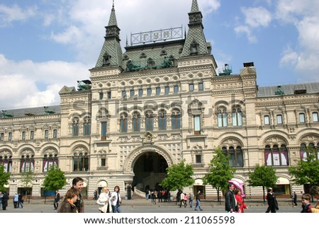MOSCOW, RUSSIA-MAY 11:  Exterior of GUM, Russia's largest shopping mall with upscale boutiques and cafes.  Located facing Red Square locals and visitors alike frequent its shops on May 11, 2008. - stock photo