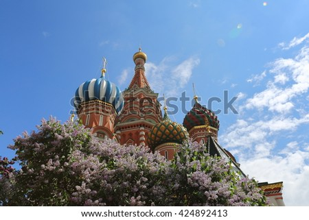MOSCOW, RUSSIA - MAY 22, 2016: Exterior of the building of the famous St. Basil's Cathedral