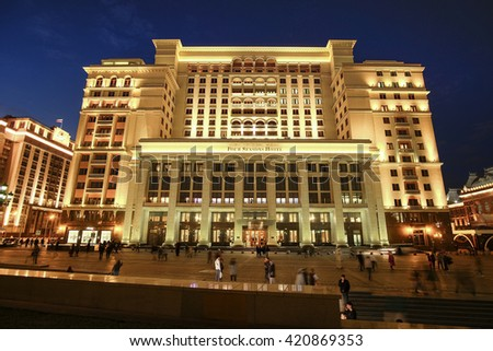 Moscow, Russia - May, 14, 2016: Facade of Four seasons hotel in a center of Moscow, Russia