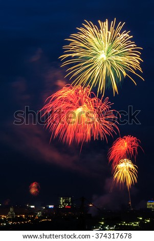 MOSCOW, RUSSIA - MAY 9 2005: Fireworks in the night sky over Moscow city at Victory day, traditional celebration of victory in World War Two - stock photo
