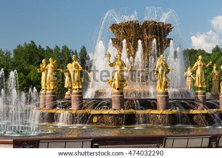 Moscow, Russia - May 30, 2016: Fountain in VDNH park