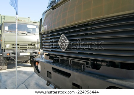 "MOSCOW, RUSSIA - may 20, 2014. Grille new Russian truck ""Ural-6370"" at the exhibition ""Integrated safety and security-2014"", Moscow"