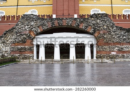MOSCOW,RUSSIA - MAY 21,2014:Grotto Ruins in Alexander Garden designed as part of after 1812 fire renovations of city and built on slight mound near Middle Arsenal Tower. Ruins were part of park design - stock photo