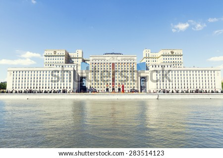 MOSCOW, RUSSIA - MAY 30, 2015: headquarters of the Ministry of Defense of Russia on Frunzenskaya embankment in Moscow, Russia
