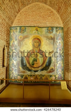 MOSCOW, RUSSIA - MAY 22, 2016: Interior of the building of the famous St. Basil's Cathedral - stock photo
