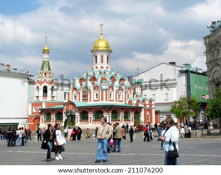 MOSCOW, RUSSIA-May 11:Kazan Cathedral on May 11, 2008, located on a corner of the people-popular Red Square, was rebuilt in 1993 following its destruction by the communists under Stalin in 1936. - stock photo