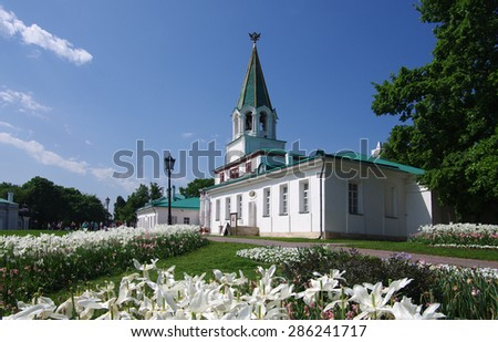 MOSCOW, RUSSIA - May 26, 2015: Kolomenskoye Estate in spring day
