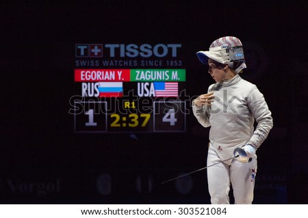MOSCOW, RUSSIA - MAY 31 2015: Mariel Zagunis on time brake on the World  fencing Grand Prix Moscow Saber in Luzhniki sport palace - stock photo