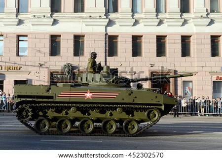 MOSCOW, RUSSIA - MAY 05, 2016:Military equipment on Tverskaya street prepares to travel to the Red Square. Infantry fighting vehicle BMP-3 .
