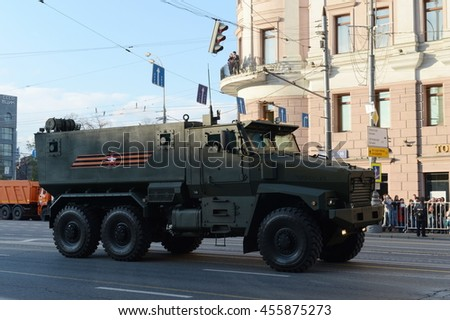 MOSCOW, RUSSIA - MAY 05, 2016: Military equipment on Tverskaya street prepares to travel to the Red Square. Mine-Resistant Ambush Protected (MRAP) armored vehicles Typhoon-U.