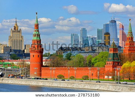 MOSCOW, RUSSIA - MAY 5, 2015:Moscow Kremlin is fortified complex at heart of Moscow. It is best known of kremlins, includes 5 palaces, 4 cathedrals, and enclosing Kremlin Wall with Kremlin towers - stock photo