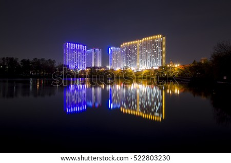 Moscow, Russia - May 9, 2015: Night city. Izmailovo Hotel in Moscow, Russia. One of the largest hotels in the world. There are 7500 beds in 5000 rooms.