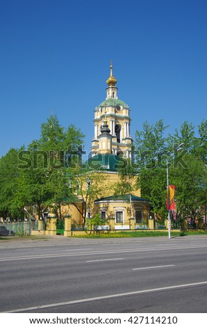 MOSCOW, RUSSIA - MAY, 2016: Novospassky Monastery in spring day