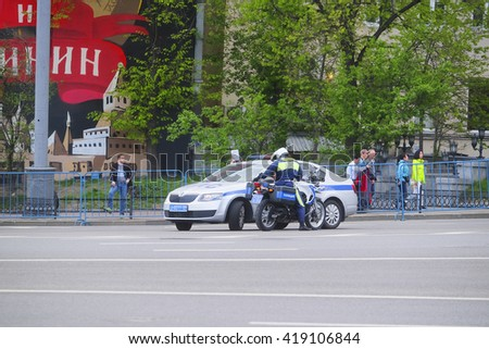 Moscow, Russia - May, 6, 2016: police car in a center of Moscow, Russia