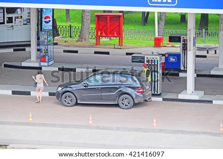 Moscow, Russia - May, 11, 2016: refuelling station in Moscow, Russia