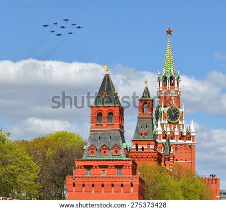 MOSCOW, RUSSIA - MAY 5, 2015:Rehearsal For Victory Parade which  will take place in Red Square in Moscow on 9 May 2015 to commemorate 70th anniversary of capitulation of Nazi Germany in 1945 - stock photo