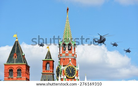 MOSCOW,RUSSIA - MAY 5,2015:Rehearsal For Victory Parade which will take place in Red Square on 9 May 2015 to commemorate 70th anniversary of capitulation of Nazi Germany in 1945. Air Force Mi-26, Mi-8 - stock photo