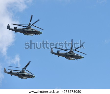 "MOSCOW,RUSSIA - MAY 5,2015:Rehearsal For Victory Parade which will take place in Red Square on 9 May 2015 to commemorate 70th anniversary of capitulation of Nazi Germany in 1945. Ka-52 ""Alligator"""