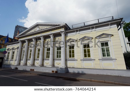 MOSCOW, RUSSIA - MAY 30, 2015:Residence of the Ambassador of Spain in Spasopeskovskiy pereulok, 8. Former city manor of A.G. Shchepochkoy - N.A. Of Lviv.