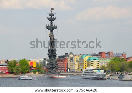 Moscow, Russia, May, 01, 20143. Russian scene: Boat near the monunent to Peter tthe Great