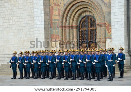 Moscow, Russia, May, 24,2014. Russian scene: Divorce guards in the Moscow Kremlin